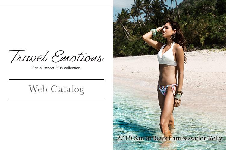 San-ai Resort|2019WEBカタログ