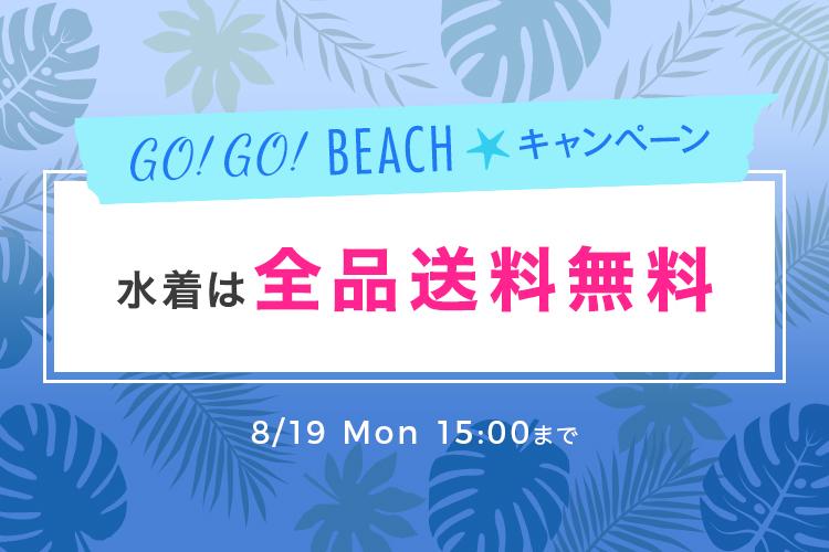 24e3fef521e 三愛水着・下着の公式通販サイト【San-ai Resort】【Reir】【Coral veil ...
