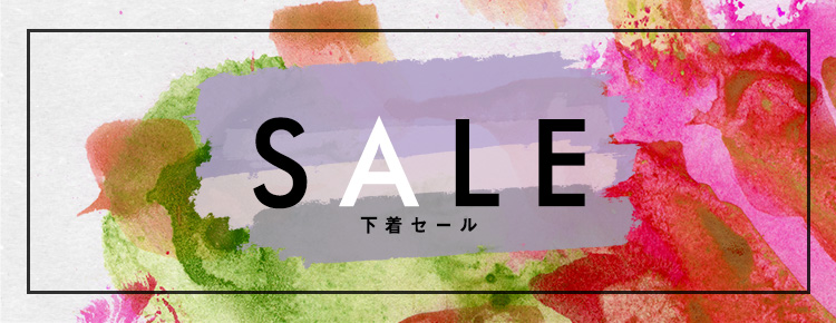 northerly|SALE【下着セール】
