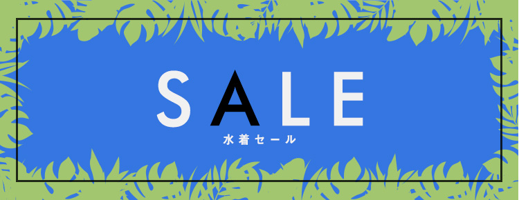 San-ai Resort|SALE【水着セール】