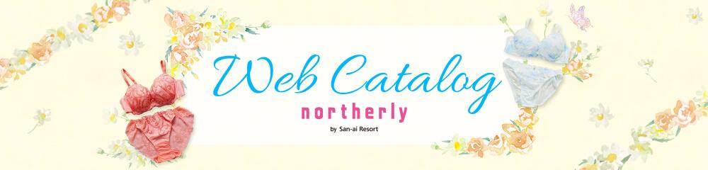 northerly Web Catalog 2020 January