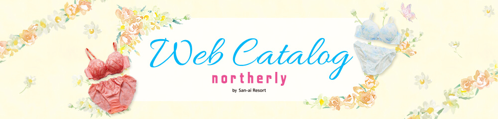 northerly Web Catalog 2020 January