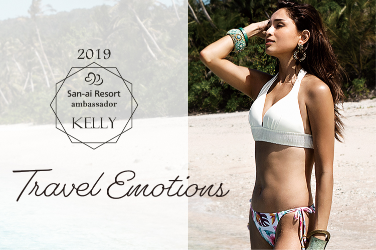 San-ai Resort|2019Ambassador/kelly