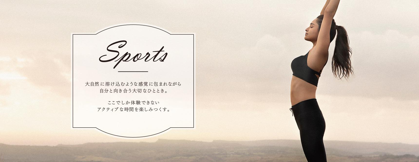 San-ai Resort|Sports