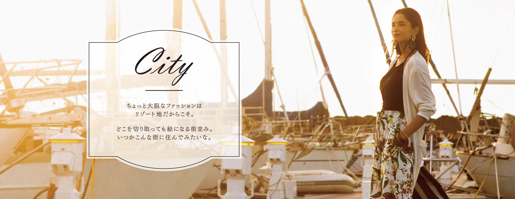 San-ai Resort|City