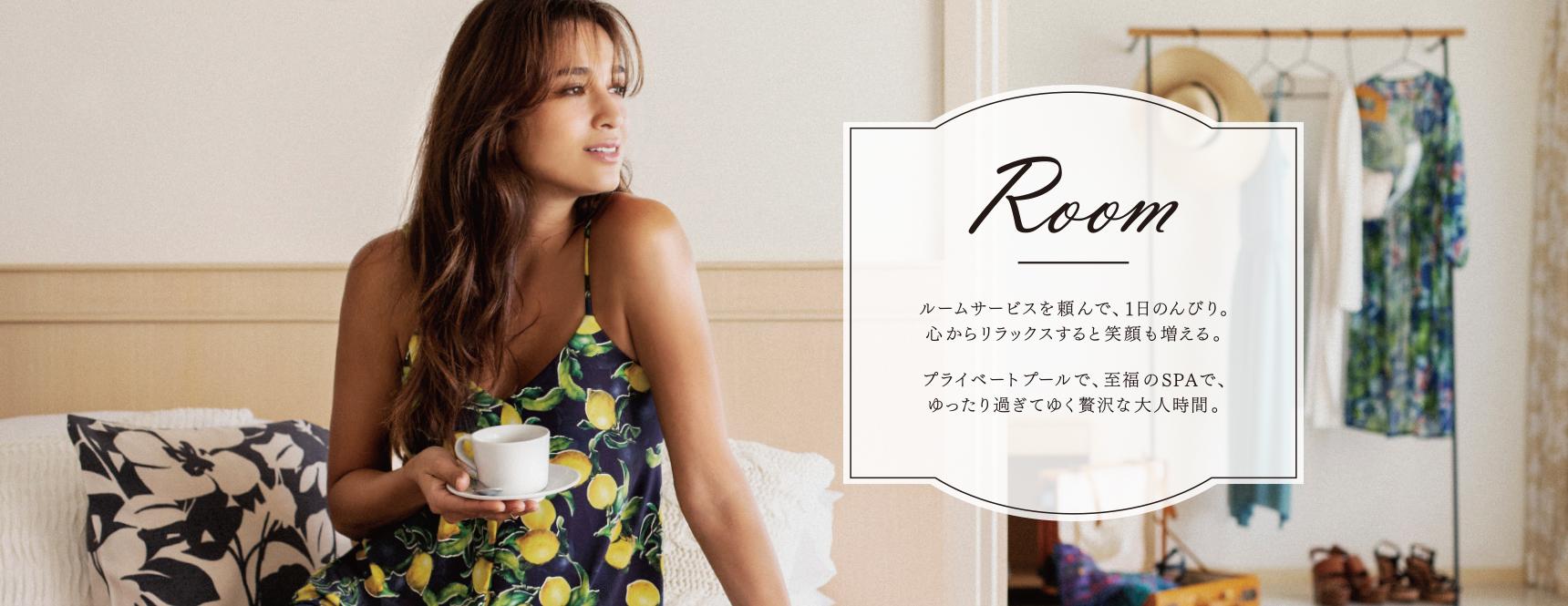 San-ai Resort|Room