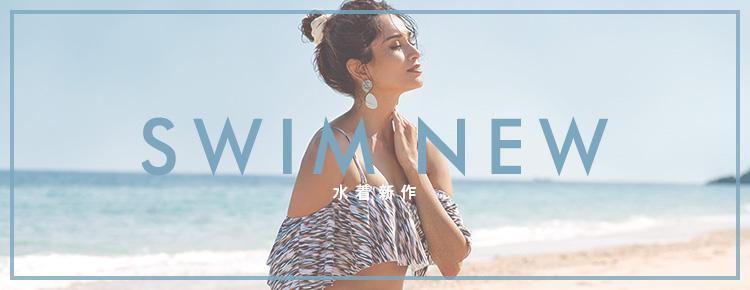 San-ai Resort|SWIM NEW【水着新作】