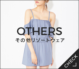 OTHERS|その他リゾートウェア