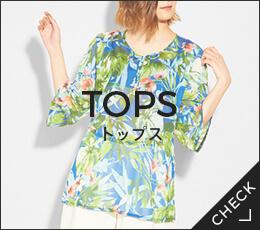 TOPS|トップス