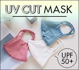 UV CUT MASK洗って使える 水着素材マスク