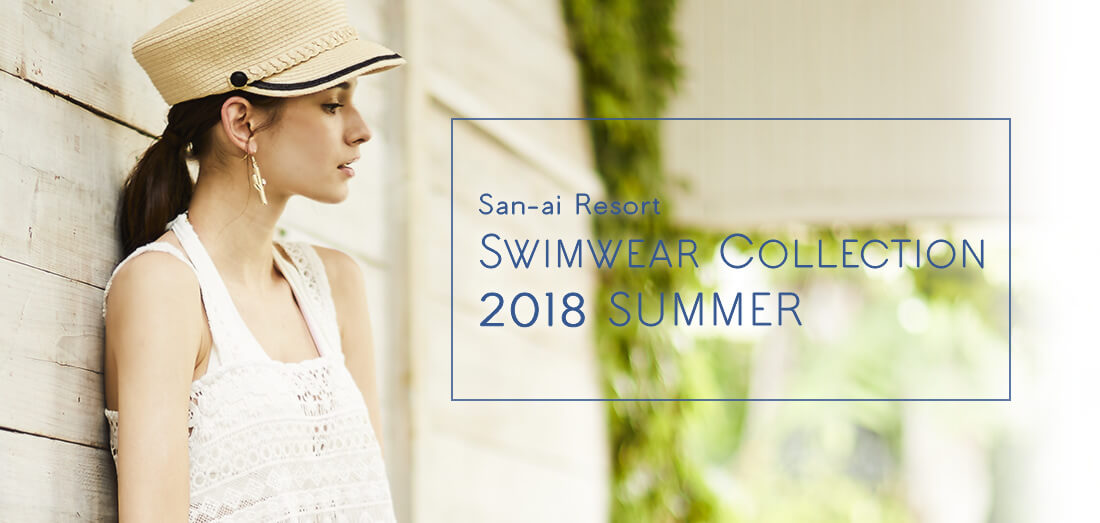 SAN-AI MIZUGI RAKUEN SWIMWEAR COLLECTION 2018 SUMMER