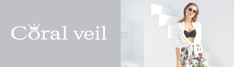 Coralveilコーラルベール