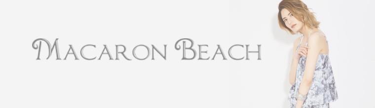 MACARON BEACHマカロンビーチ