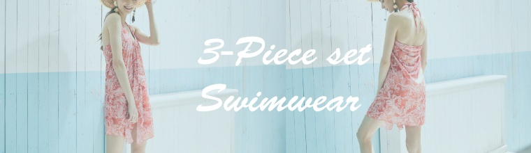 3-Piece set Swimwear|3点セット水着