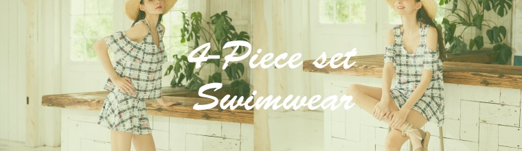 4-Piece set Swimwear|4点セット水着