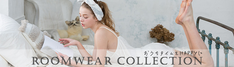 Roomwear Collection おうちタイムをhappyに