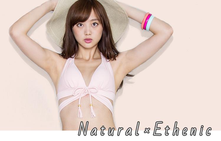 NaturalEthnic