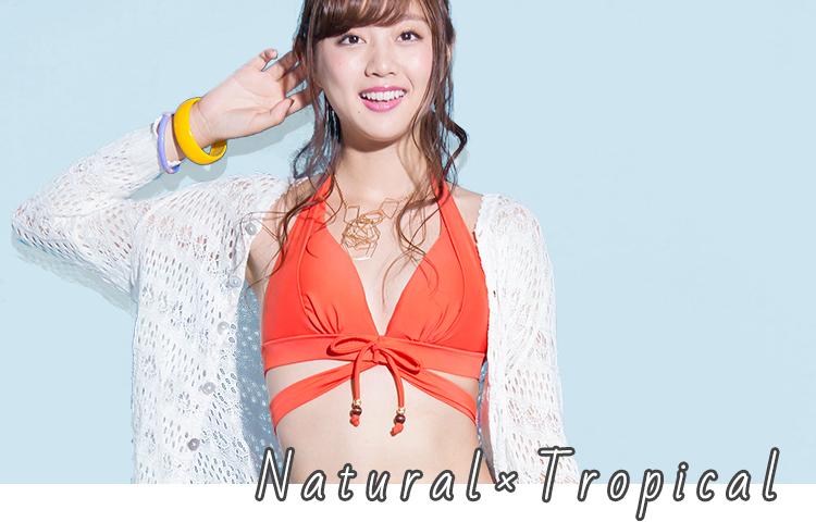 NaturalSimple