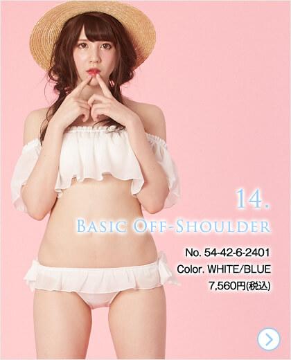 Basic Off-Shoulder