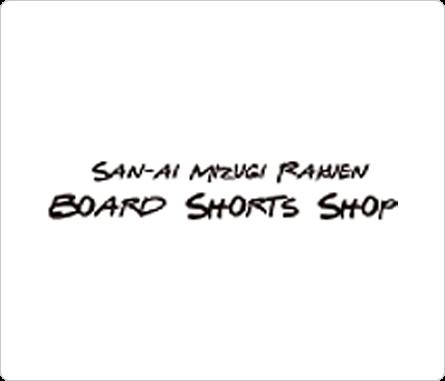 SAN-AI MIZUGI RAKUEN BOARD SHORTS SHOP