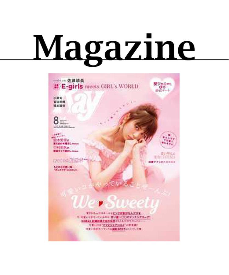 Ray 8月号掲載商品