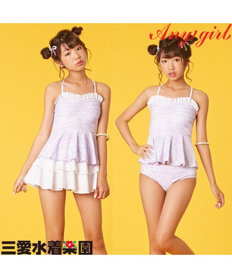 【SALE】アイリーンプロデュース タイダイシェルプリントペプラムトップス スカート付き 3点セット水着 140cm/150cm/160cm