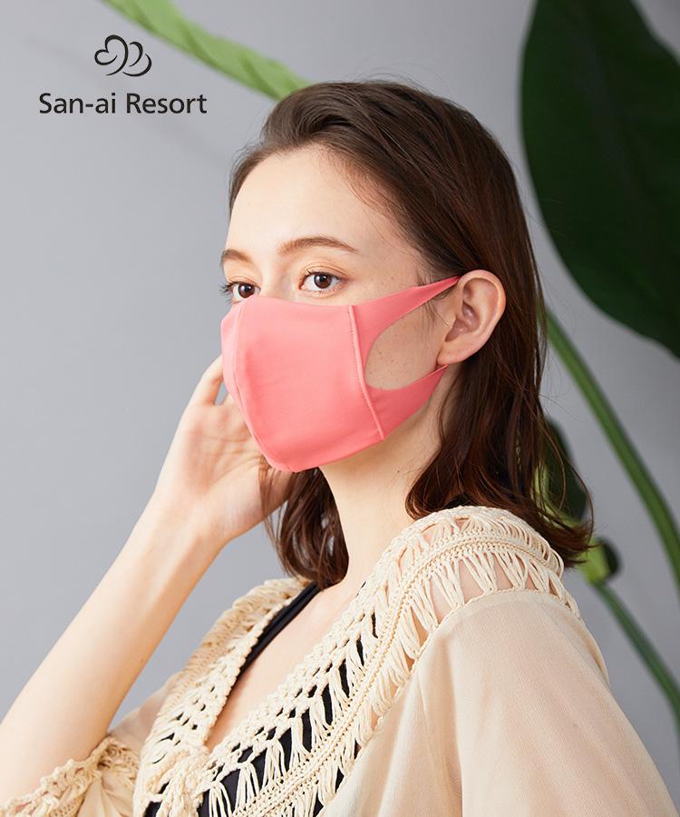 【2020年新作】【San-ai Resort】【洗って使える】水着素材 UVカットマスク M <01ホワイト・30ピンク・82ネイビーは8/12より順次発送>