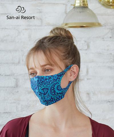 【San-ai Resort】【洗って使える】水着素材 リバティファブリック ペイズリー柄 UVカットマスク M