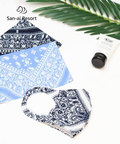 【2020年新作】【San-ai Resort】【洗って使える】水着素材 バンダナ柄 UVカットマスク M <8/19以降順次発送>