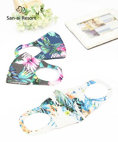 【2020年新作】【San-ai Resort】【洗って使える】水着素材 花柄プリント UVカットマスク M