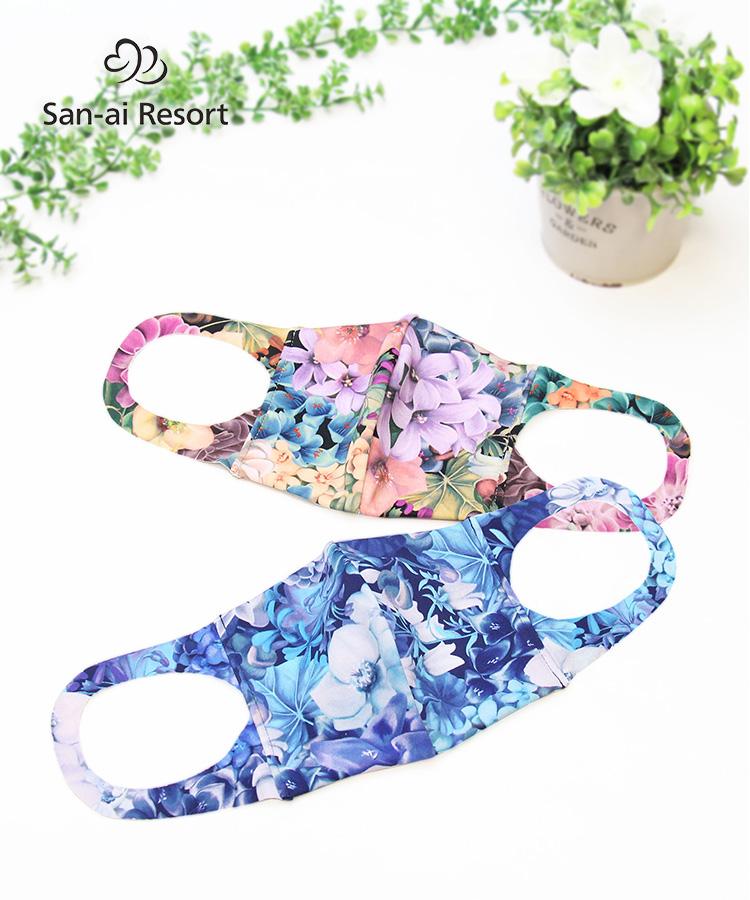 【San-ai Resort】【洗って使える】リバティファブリック水着素材 フェイスマスク M