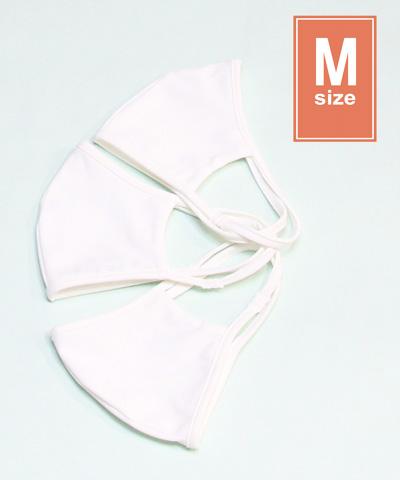 【洗って使える】【UPF50+】水着素材フェイスマスク パイピング仕様Mサイズ 3枚セット【San-ai Resort(サンアイリゾート)】