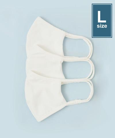 【洗って使える】【UPF50+】水着素材フェイスマスク パイピング仕様Lサイズ 3枚セット【San-ai Resort(サンアイリゾート)】