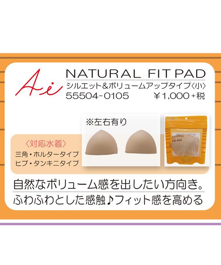 FITPAT シルエット&ボリュームアップタイプ Mサイズ