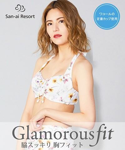 【2020年新作】【San-ai Resort】(上下別売り)Primavera Liberty Fabric グラマラスフィット ビキニトップス単品 9C/9D