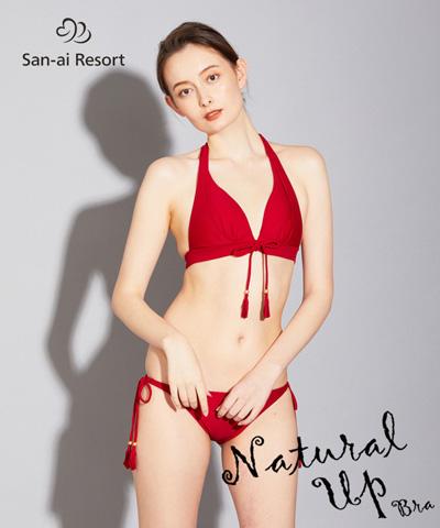 【San-ai Resort】Solid ナチュラルアップ ビキニ 7M/9M