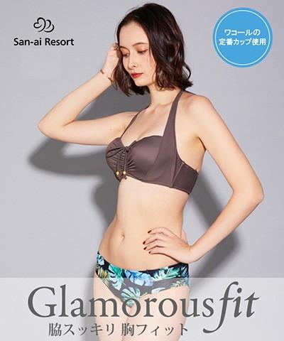 【11月中旬頃予約商品】【San-ai Resort】グラマラスフィット リーフ柄ショーツ ビキニ 9C/9D