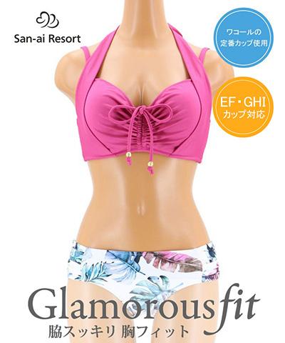 【San-ai Resort】グラマラスフィット リーフ柄ショーツ ビキニ 11EF/13GHI