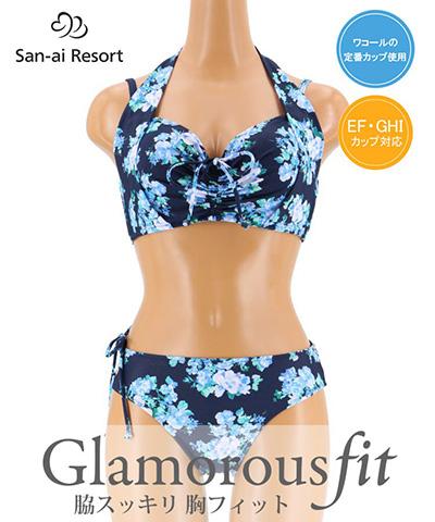 【San-ai Resort】Floral グラマラスフィット ビキニ 11EF/13GHI