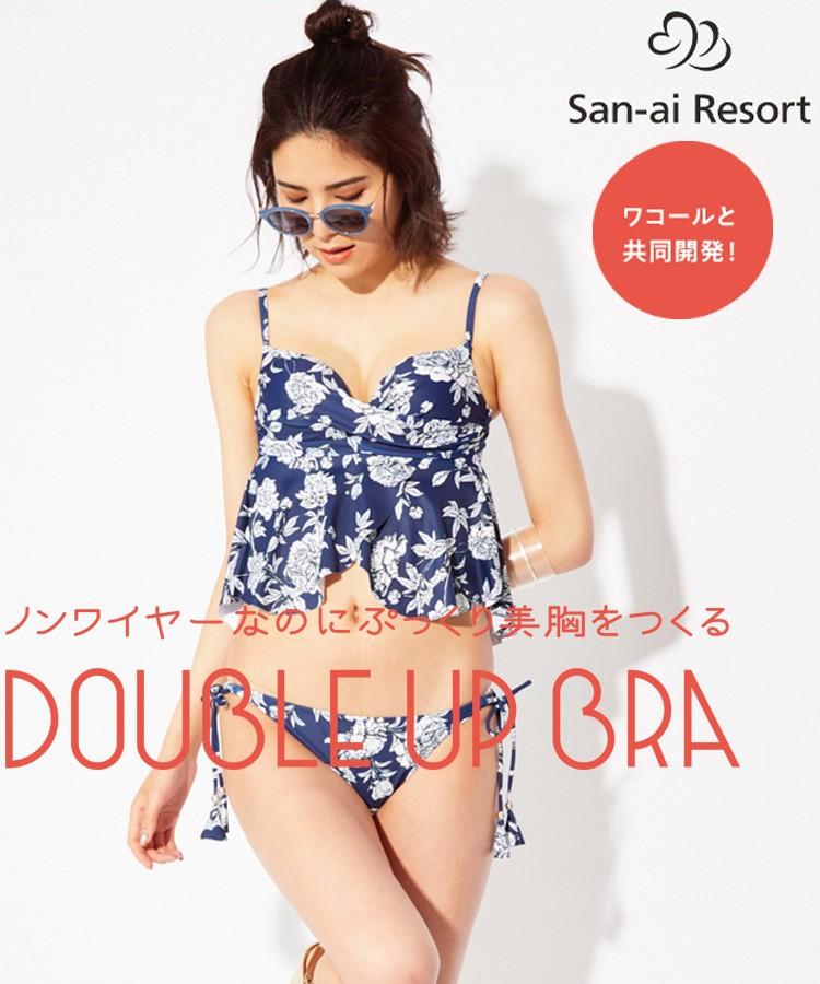 【2019年新作】【San-ai Resort】Bicolor Flower ダブルアップビスチェ ビキニ M1/M2/L1