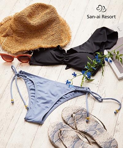 【San-ai Resort】(上下別売り)Solid ブラジリアン ショーツ M/L