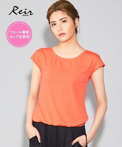 【2020年新作】【Reir Active】Primeflex 接着カップ付 Tシャツ M/L
