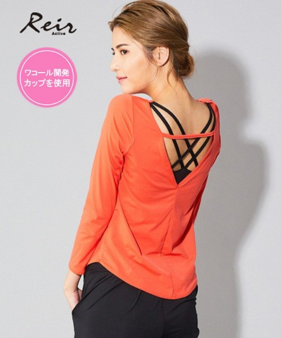 【2020年新作】【Reir Active】Primeflex 接着カップ付 ロングTシャツ M/L