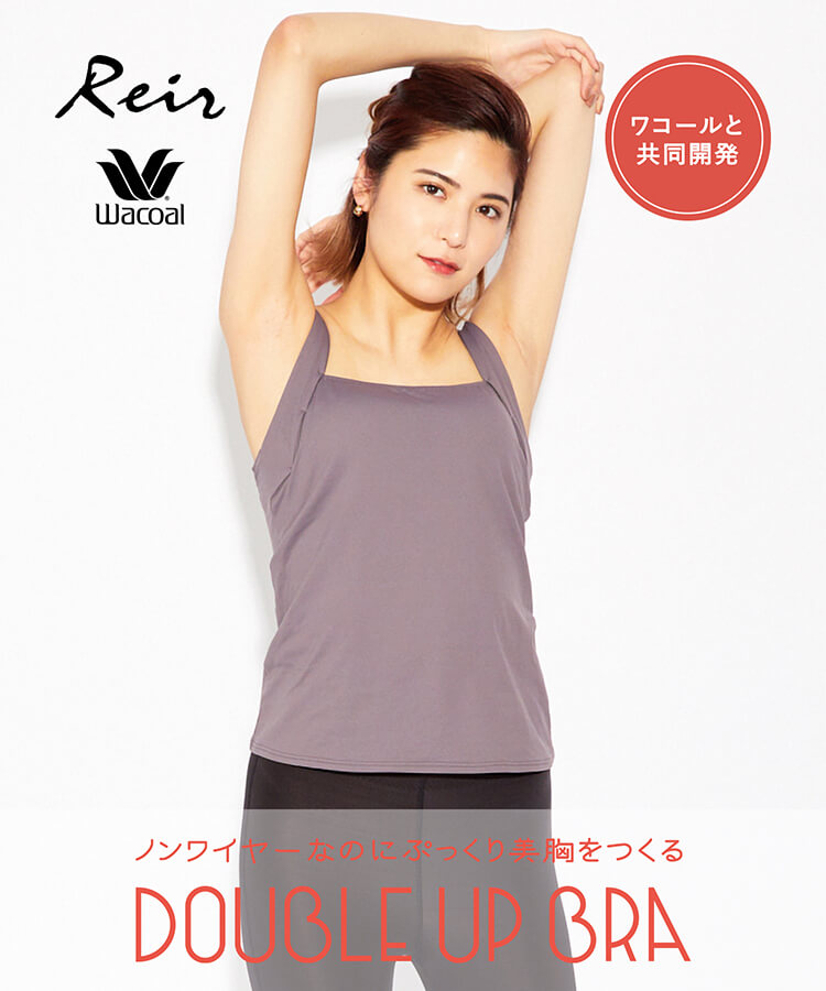 【Reir Active】(上下別売り)JERSEY LOMELLINA Neir カップ付 トップス単品 M1/M2/L1