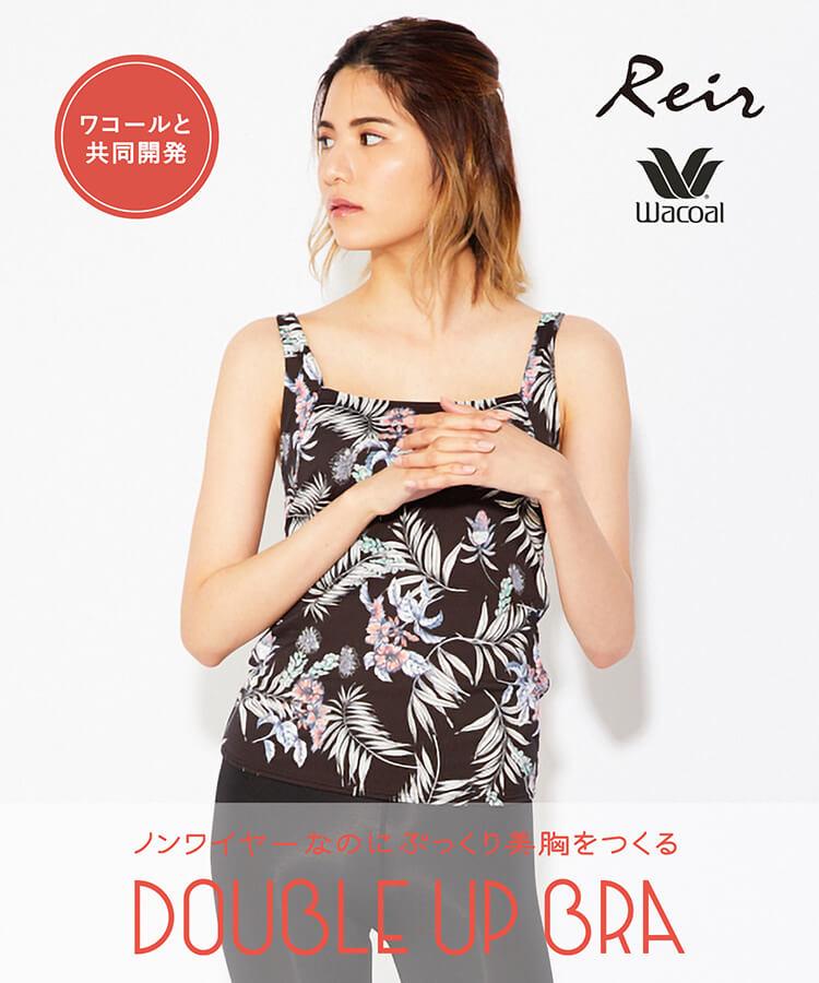 【Reir Active】Sophy Flower カップ付 トップス単品 M1/M2/L1