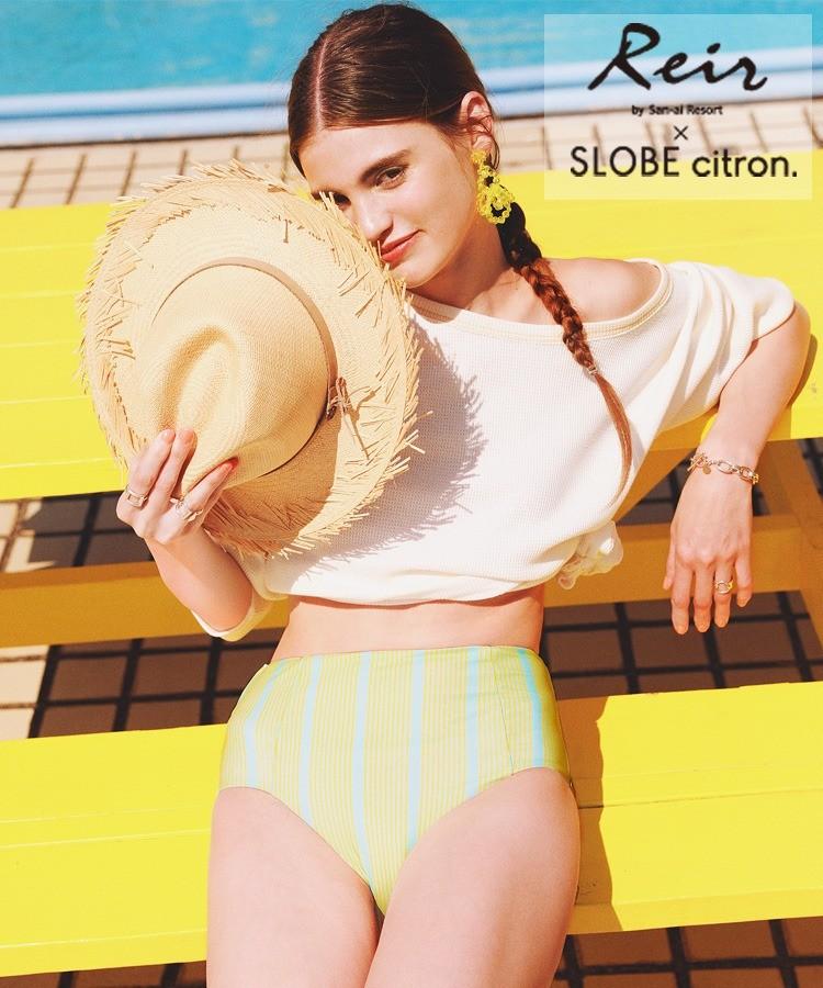 【SALE】【Reir×SLOBE citron.コラボ】Solidプリント ハイウエストショーツ 上下別売り 9号