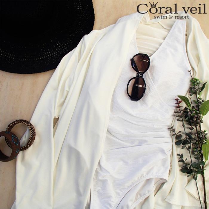 【Coral veil】Solid 無地 ガウン M