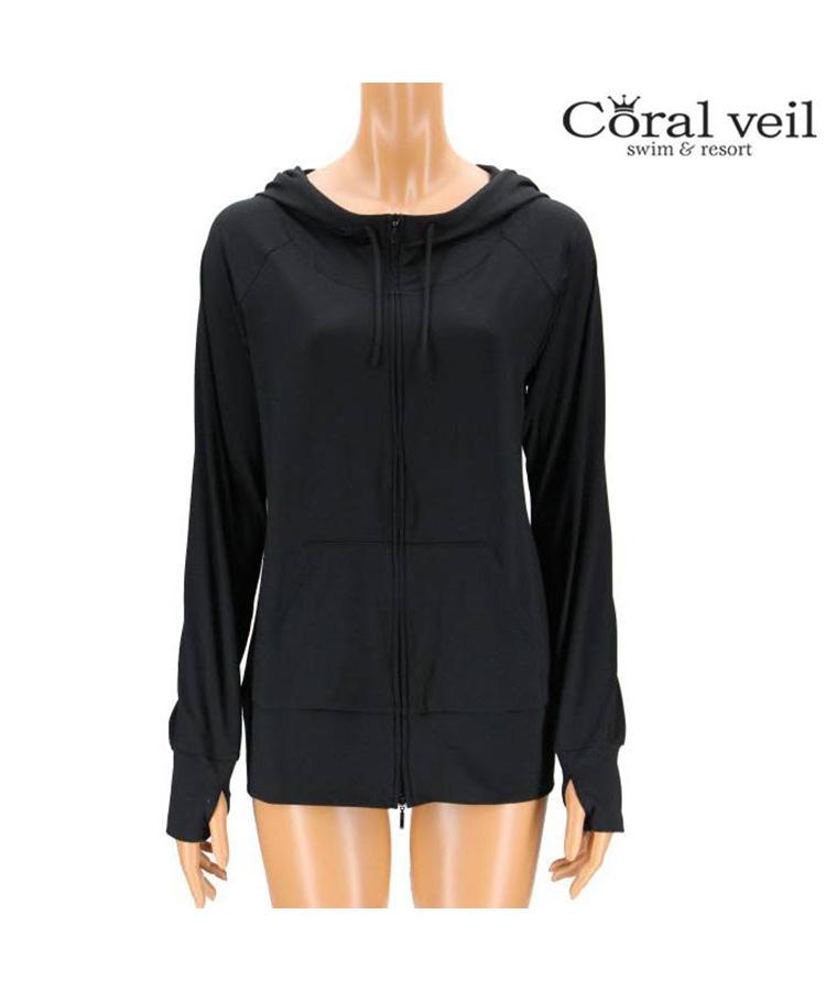 【2019年新作】【Coral veil】【UPF50+,ストレッチ、撥水加工】マジックパフィ 撥水加工ロング ラッシュパーカー M/L/LL