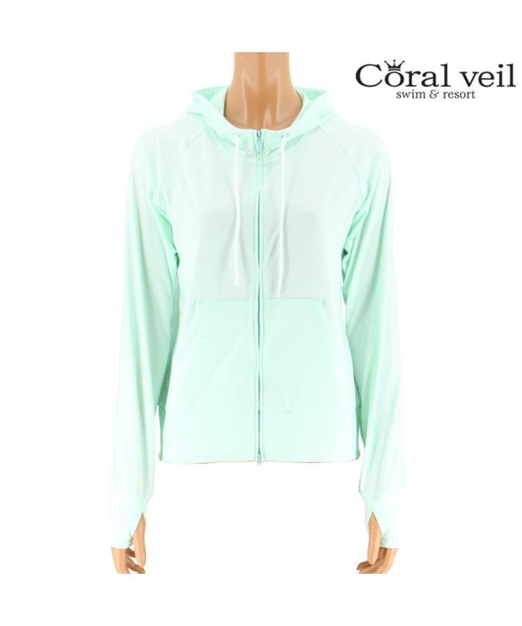【2019年新作】【Coral veil】【UPF50+,ストレッチ、撥水加工】マジックパフィ 撥水加工ラッシュ パーカー M/L/LL