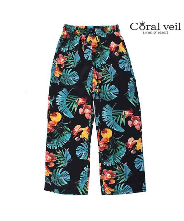 【2019年新作】【Coral veil】トロピカルフラワー ロング パンツ M・L